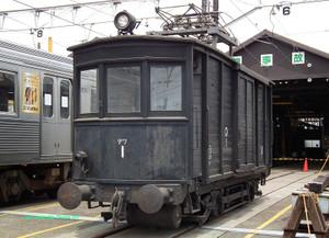 Naganuma02
