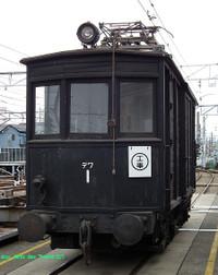 Naganuma04