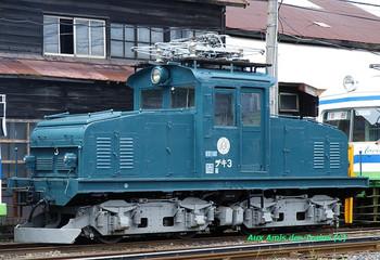 Fukutetsu20061