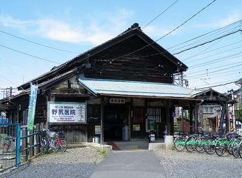Fukutetsu20065