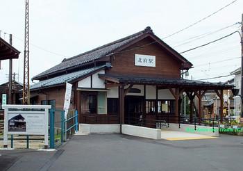 Fukutetsu20066