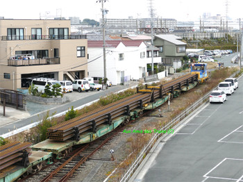 Nishihama02