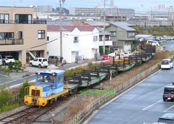 Nishihama09
