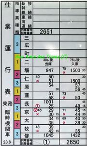 20141220_ed3111suji