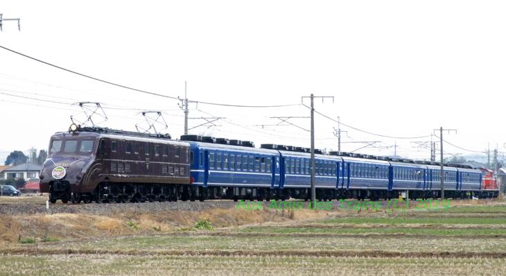 20090112_ef5511