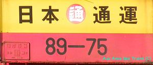 8975_logo