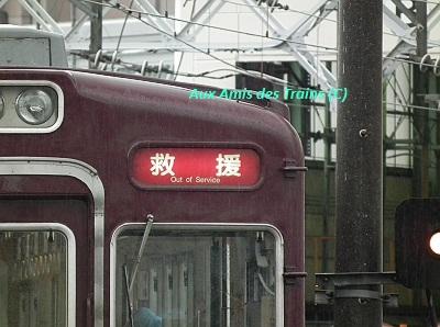 Syojaku06