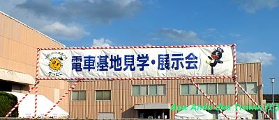 Shinkeiseik01