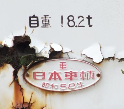Hitachimito2320130601