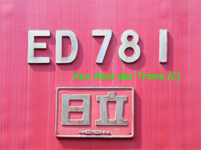 Hitachimito5220100724