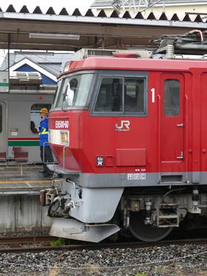 Iwakiri108