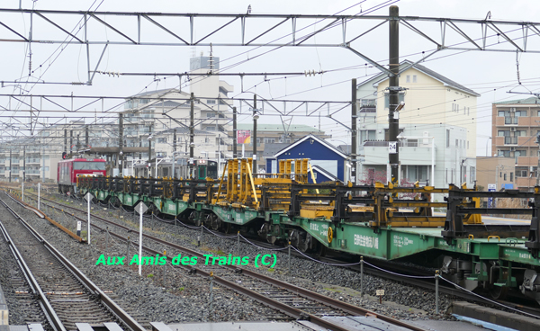 Iwakiri110