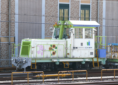 Tmc400a