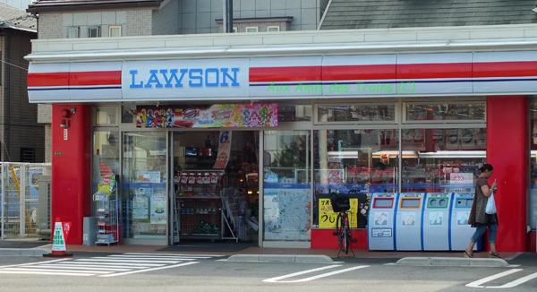 Fukuyamahosenku33_lawson