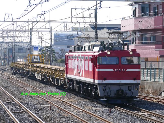 Higashiwashi01