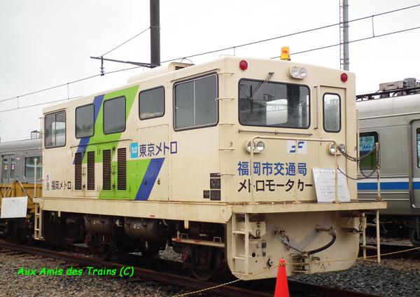Meinohama201104