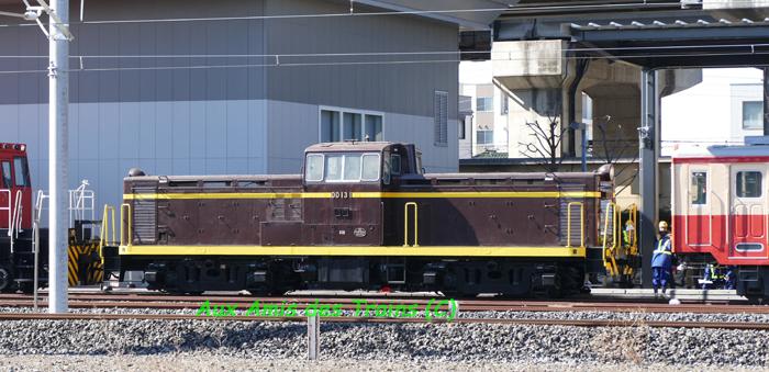 Dd131om116