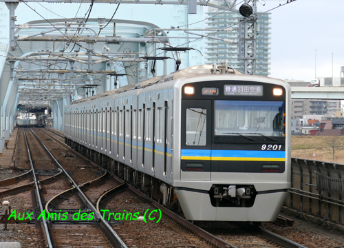 Chibant9200