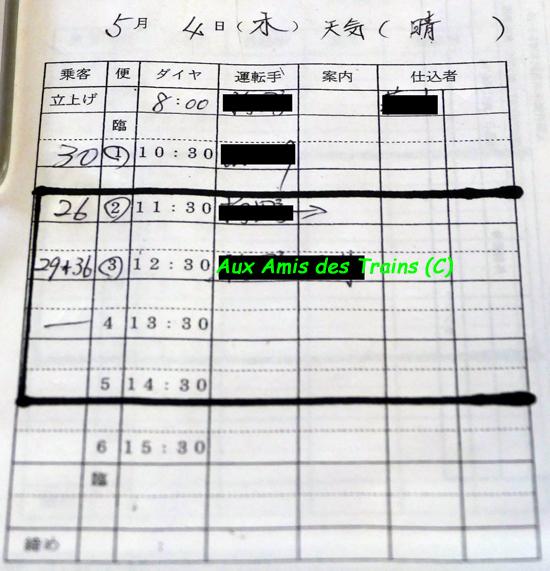 Kushikino111