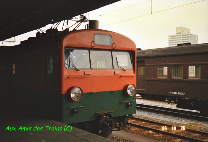 19861026_shio06