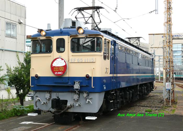 Ef65pfizumo