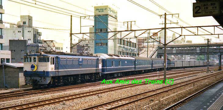 Cartrain01