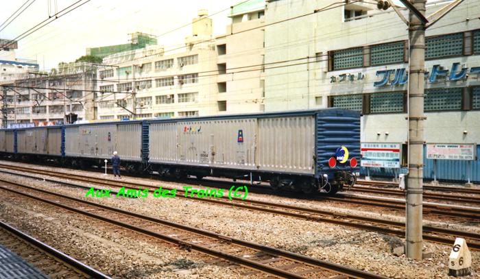 Cartrain02