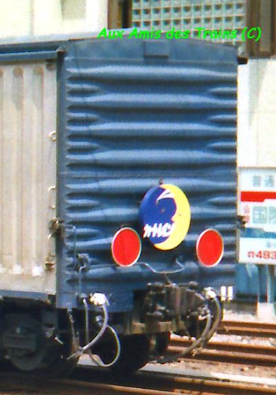Cartrain03