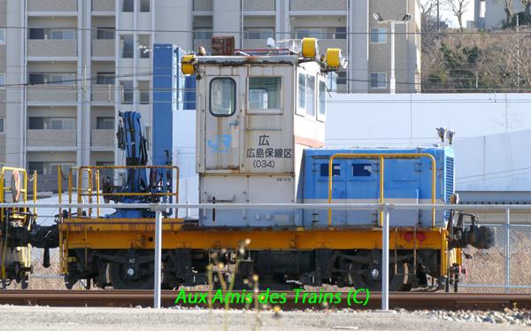 Shinshimonoseki34