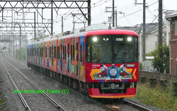 S13000tomas1