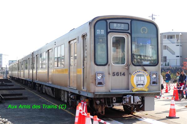 Fujigaoka201