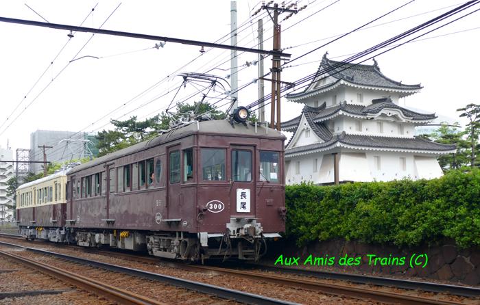 Kyugata_nagao