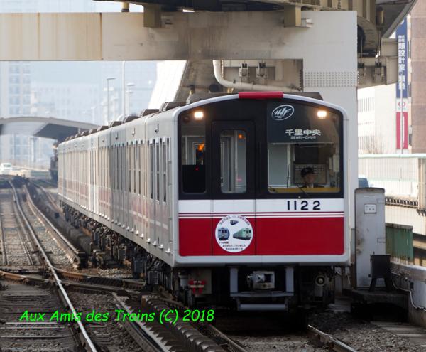 Osakacityfinal01