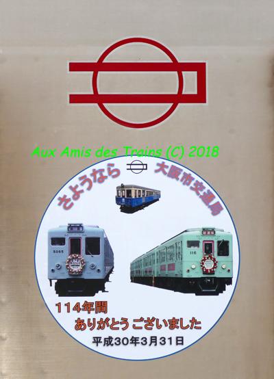 Osakacityfinal06