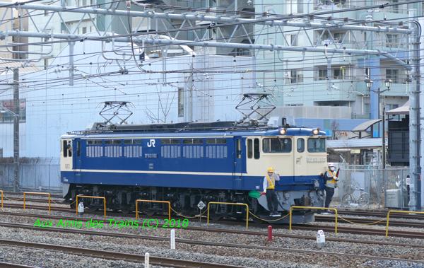 Higasiwashi65pf02