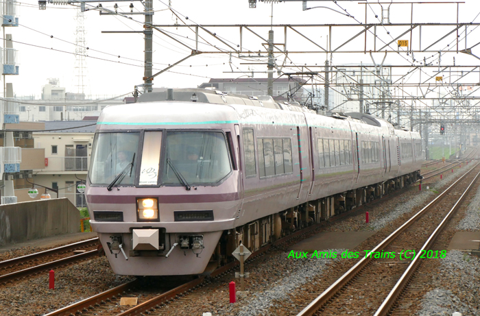 Yuu2160702