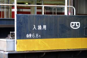 Tadotsu18102804
