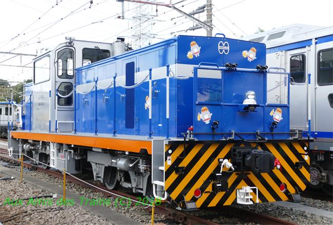 Dmc40001e