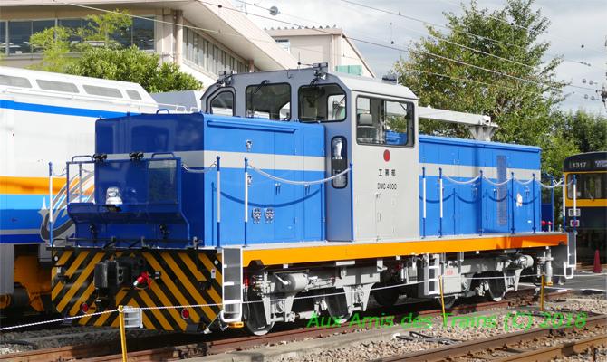 Dmc40002e