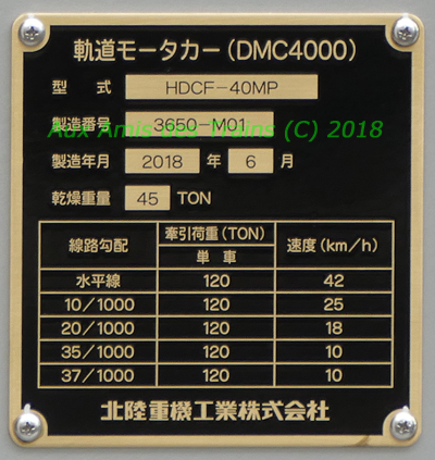 Dmc4000pl