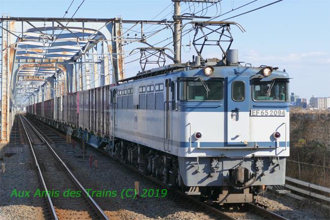 74re201902a