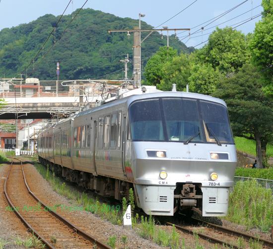 783kagoshimasaigo190817