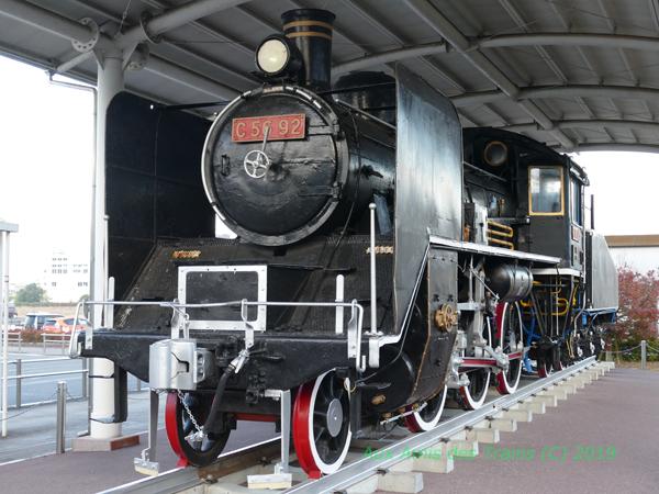C5692a1