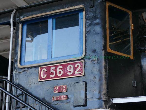 C5692b1