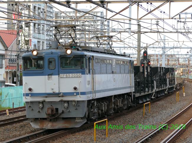 Ef65205002_20191006