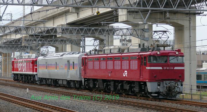 Ef81139kani27ef8195kuroiso1