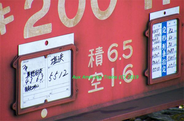 Eo_sawara200911235