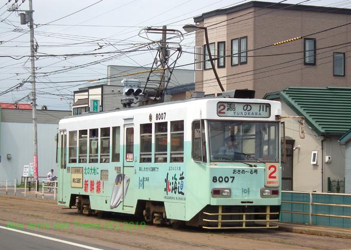 Hako8007_201108