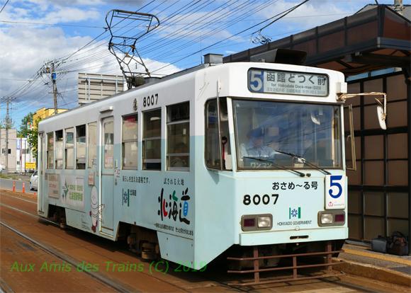 Hako8007_201609