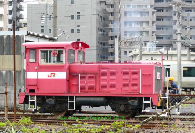 Kagoshimakg20190822